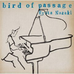 bird of passage.jpg